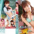LPFD 165 120x120 - [LPFD-165] 青島あきな Aoshima Akina