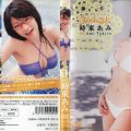 LPFD 7 120x120 - [LPFD-7] 時東ぁみ Ami Tokito