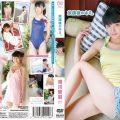 MMR AZ016 120x120 - [MMR-AZ016] 滝川愛莉 Airi Takigawa