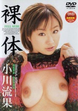 SFLB 010 256x362 - [SFLB-010] 小川流果 Ruka Ogawa