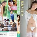 TSDS 42060 120x120 - [TSDS-42060] 神前つかさ Tsukasa Kanzaki