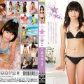 ICDV 31307 120x120 - [ICDV-31307] 大島瑞希 Mizuki Ohshima