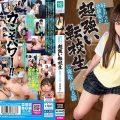MKON 043 120x120 - [MKON-043] 好きだった幼馴染が超強い転校生に寝取られる話 里仲ゆい 3P、4P Satonaka Yui 2020 Solowork  4P 3P
