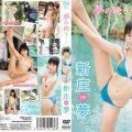 MMR AL007 120x120 - [MMR-AL007] 新庄夢 Yume Shinjo