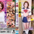 PAKO 030 120x120 - [PAKO-030] 福岡在住美魔女 9人産み育てています。自ら応募旦那有45歳 MERCURY(マーキュリー) 熟女 素人 おばパコ食堂 MERCURY (Mercury)