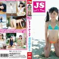 SBKD 0118 120x120 - [SBKD-0118] 須田理夏子 Rikako Suda