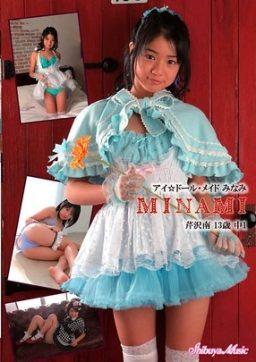 CPSKY 155 256x362 - [CPSKY-155] 芹沢南 Minami Serizawa