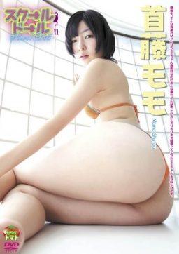 DFMT 033 256x362 - [DFMT-033] スクールドール/日向あいみ Entertainer 石毛ムサシ Hyuuga Aimi Dream Focus 日向あいみ