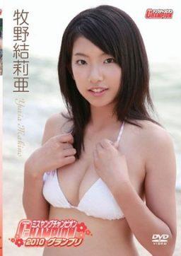 ENFD 5253 256x362 - [ENFD-5253] 牧野結莉亜 Yuria Makino