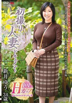 JRZE 031 256x362 - [JRZE-031] 初撮り人妻ドキュメント 新井ゆう ドキュメント Married Woman Solowork 人妻 Shoku Ure