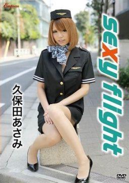 KIDM 493 256x362 - [KIDM-493] Sexy Flight/久保田あさみ  Kubota Asami Kingdom スチュワーデス 芸能人