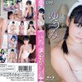 LCBD 00684 120x120 - [LCBD-00684] ゆうみ Yuumi