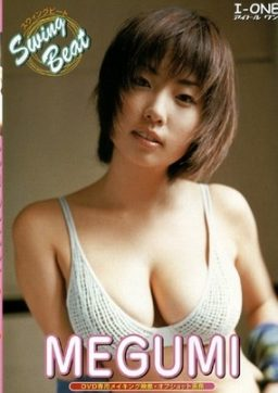LCDV 20034 256x362 - [LCDV-20034] MEGUMI「Swing Beat」 MEGUMI アイドル Line Communications Megumi Idol