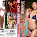 LCDV 40366 120x120 - [LCDV-40366] 矢吹春奈 Haruna Yabuki