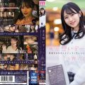 MIDE 882 120x120 - [MIDE-882] 東京想いデート 等身大のわたしとノンフィクション性交 小野六花 小野六花 Solowork ハメ撮り POV Blow