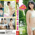 SBKD 0114 120x120 - [SBKD-0114] 北野四葉 Kitano Yotsuba