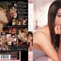 SNIS 170 120x120 - [SNIS-170] ずっと、ずっとキスして 藍沢潤 Breasts Flagman Aizawa Jun FLAGMAN S1 NO.1 STYLE