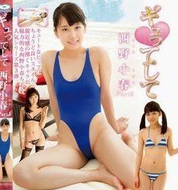 BGYU 012 256x273 - [BGYU-012] 西野小春 Koharu Nishino