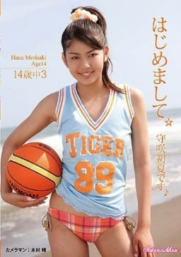 CPSKY 187 256x362 - [CPSKY-187] 守咲初夏 Hana Morisaki