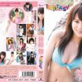 ENFD 5096 120x120 - [ENFD-5096] 遠藤舞 Mai Endo