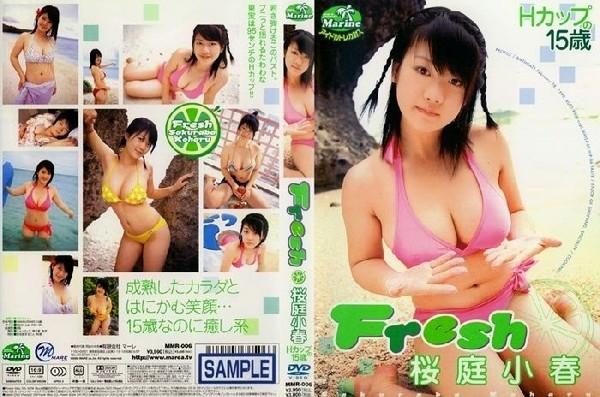 MMR 006 - [MMR-006] 桜庭小春 Koharu Sakuraba