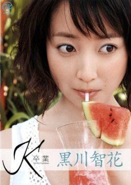 MMR 045 256x362 - [MMR-045] 黒川智花 Tomoka Kurokawa