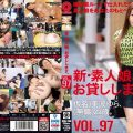 CHN 200 120x120 - [CHN-200] 新・素人娘、お貸しします。 97 仮名)美波ゆら(無職)22歳。 マンハッタン木村 Minami Yura 貸 美波ゆら Manhattan Kimura