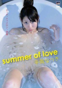 CMG 131 256x362 - [CMG-131] summer of love/平岡なつき アイドル イメージビデオ 平岡なつき Hiraoka Natsuki キャメロンG