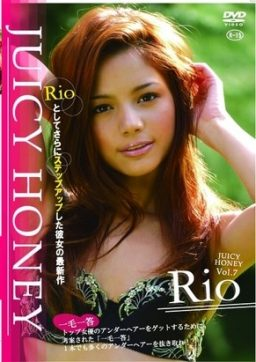JYH 0007 256x362 - [JYH-0007] ジューシーハニー/Rio Sakata Kaze Nin Oldstack Pictures イメージビデオ Rio 坂田風人