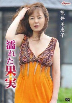 KIDM 464 256x362 - [KIDM-464] タイトル未定/荒井美恵子 キングダム Kingdom  Arai Mieko イメージビデオ