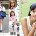 KWII 002 120x120 - [KWII-002] わかなちゃん
