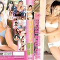 LCDV 90029 120x120 - [LCDV-90029] 川村ゆきえ Yukie Kawamura