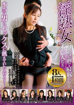 MCSR 433 256x362 - [MCSR-433] 淫熟女 遺影の前で寝取られる未亡人たち8人4時間 枡郭雄 BIGMORKAL マスカット Masukaku Takeshi 4HR