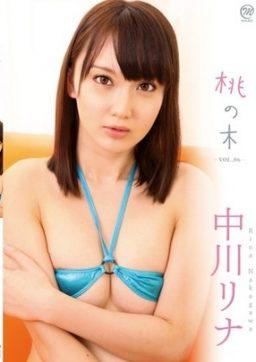 MMR 339 256x362 - [MMR-339] 中川リナ Rina Nakagawa
