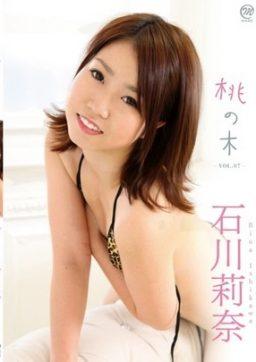 MMR 340 256x362 - [MMR-340] 石川莉奈 Rina Ishikawa