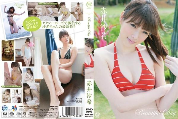 MMR 380 - [MMR-380] 赤井沙希 Saki Akai