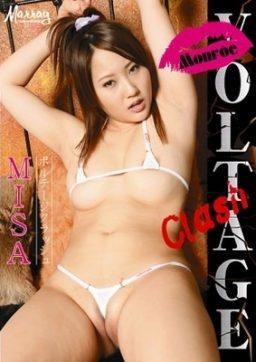MOR 9011 256x362 - [MOR-9011] VOLTAGE-clash/MISA Misa MISA  Image Video マーレーインターナショナル