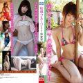 XAM 035 120x120 - [XAM-035] 原愛実 Hara Aimi