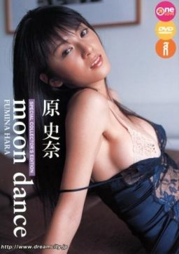 ARG 0005 256x362 - [ARG-0005] 原史奈 Fumina Hara