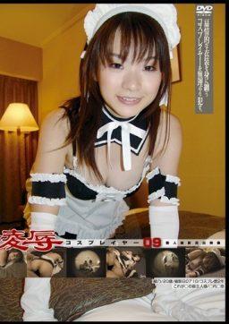 GS 388 256x362 - [GS-388] 凌辱コスプレイヤー 09 Go-go-zu Big Tits Maid  イラマチオ