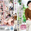 JRZE 045 120x120 - [JRZE-045] 初撮り五十路妻ドキュメント 板垣慶子 Married Woman Debut Production 中出し デビュー作品 Itagaki Keiko