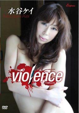 KIDM 462 256x362 - [KIDM-462] タイトル未定/水谷ケイ 水谷ケイ Entertainer イメージビデオ キングダム Image Video