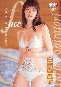 LPFD 59 256x362 - [LPFD-59] 白鳥百合子 Shiratori Yuriko