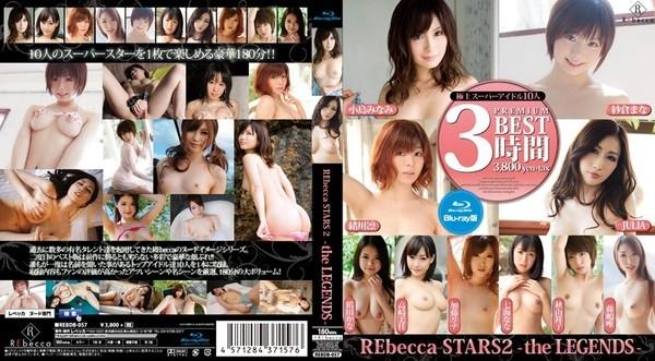 REBDB 057 - [REBDB-057] REbecca STARS2-the LEGENDS- (ブルーレイディスク)  Blu-ray(ブルーレイ) Sakura Mana イメージビデオ Tsurata Kana