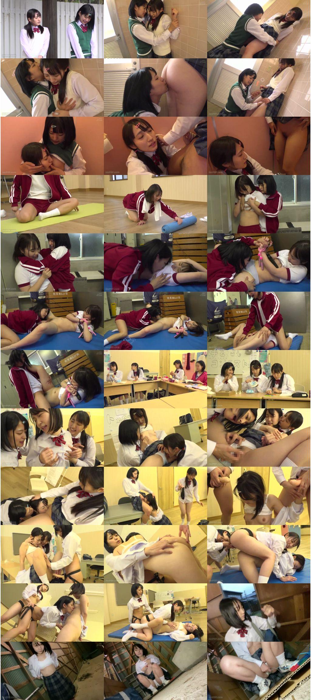 piyo 115 s - [PIYO-115] 「私、猛烈に舐めたいの!」性欲強いち○っ子レズレイパー Kibou Hikari ひよこ Piero Ta Ookami 希望光