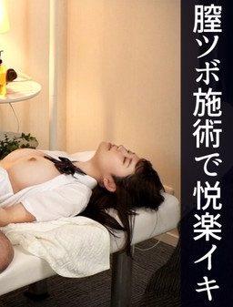 498DDH 022 256x337 - [498DDH-022] 気の強い巨乳美少女J●を言い包めて全身に精子ぶっかけマッサージ!2人の悪徳整体師にまさぐられ敏感な身体は快楽に抗えない!