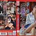 NSFS 011 120x120 - [NSFS-011] 働く妻 出張先で犯●れた 吉良りん ドラマ Affair Nagae Style 吉良りん ながえSTYLE