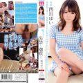 MIDD 990 120x120 - [MIDD-990] 恥ずかしい失禁と潮吹き 西川ゆい Female College Student MOODYZ DIVA Beautiful Girl 美少女 ムーディーズ